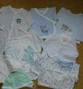 Пакет одежды для новорожденного до 4-5 мес