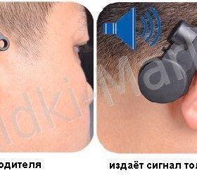 Устройство для водителей АнтиСон Wake-Up