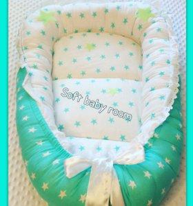 Кокон- Гнездышко для новорожденных