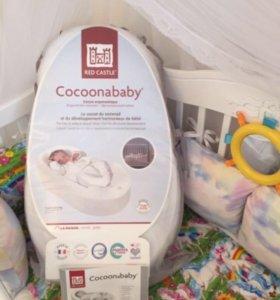 Кокон для младенцев.
