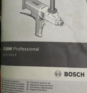Профессиональная дрель BOSCH 23-2E