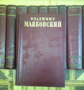Владимир Маяковский. Сборники сочинений.