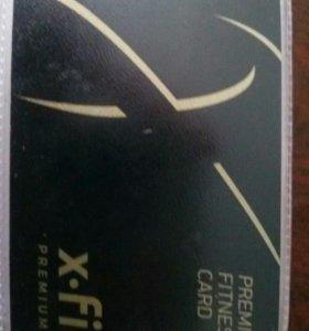 Продаю карту X-Fit.Дневная до конца ноября