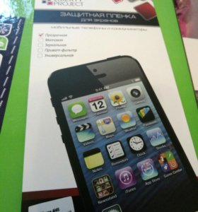 Пленка на экран и заднюю крышку iphone 4 4s