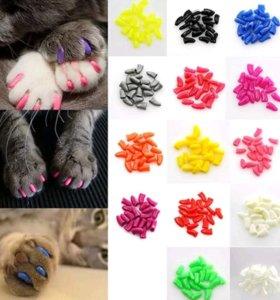 Ногти для кошек