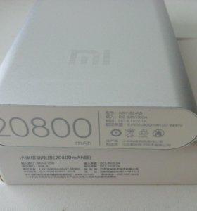 20800mah powerbank зарядное устройство