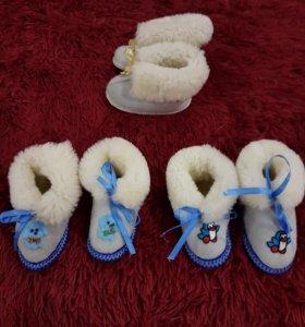 Замшавые ботинки