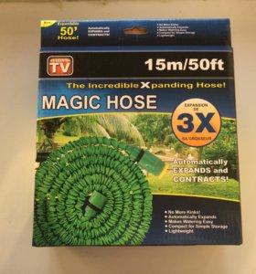 Шланг Magic Hose (15м)