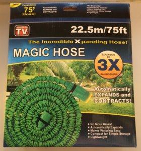 Шланг Magic Hose (22,5м)