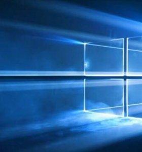 Лицензионные ключи для Microsoft Windows