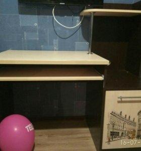Писменый стол