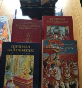 Шримад Бхагаватам полное собрание