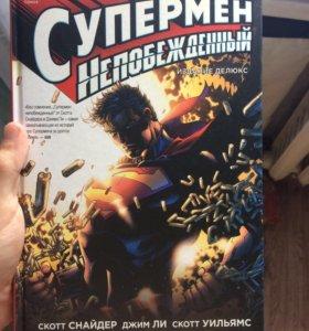 Комикс про Супермена DC