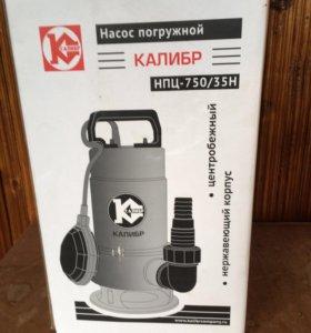 Насос погружной центробежный НПЦ-750/35Н