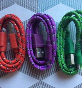 Кабели для зарядки iPhone