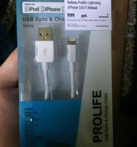 Зарядный шнур на IPhone 5s, новый