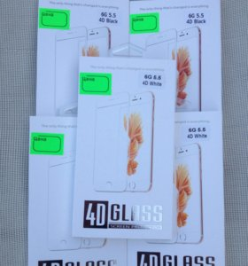 Бронь для iPhone 6+/6s+