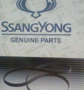 Ремень приводной ssangyong