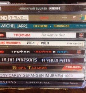 Продам диски музыкальные