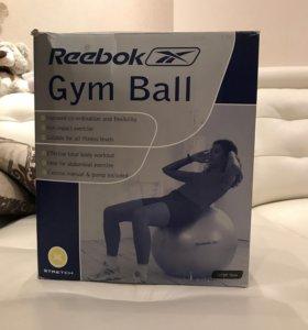 Мяч для фитнеса Gim Ball Reebok D75sm