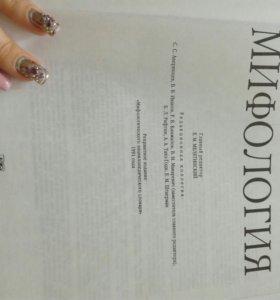 Большая книга по философии