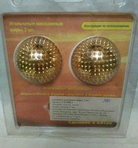 Игольчатые массажные шары