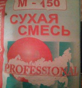 Сухая универсальная смесь М-150 40 кг