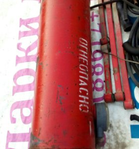 Газовое оборудование в сборе