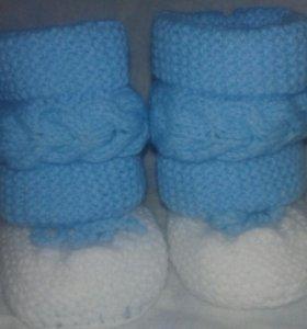 Пинетки сапожки для новорожденного