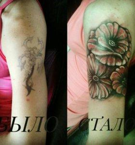 Татуировка и перманент, cover-up
