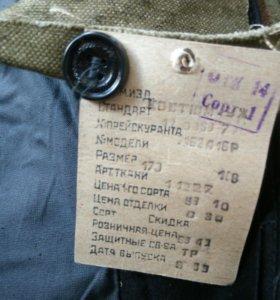 Новый защитный пиджак для сварки