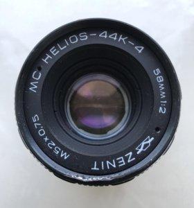 Объектив Zenit Зенит MC-Helios-44K-4 Pentax