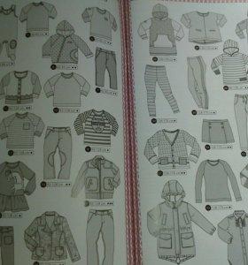 ЖурналOttobre design 4/2013