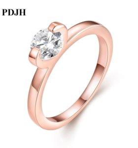 """Кольцо под розовое """"золото"""""""