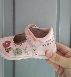 Туфли для девочек КАПИКА