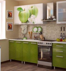 Кухня Яблоко 1800мм
