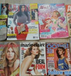 Журналы про моду и стиль.