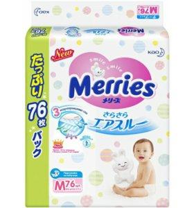 Памперсы Merries M (76 шт)