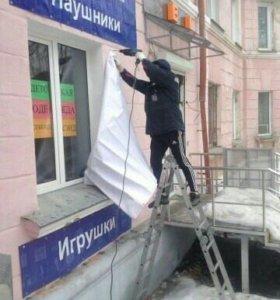 Качественная печать баннеров г. Челябинск