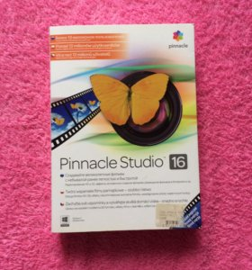 Pinnacle Studio 16, полный комплект