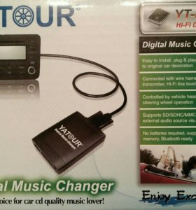 MP3 USB адаптер ЯТУР (ютур) для магнитол Toyota