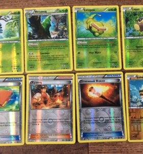 Pokemon карточки ( карточки покемон )