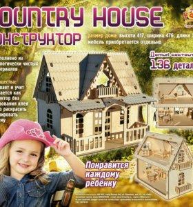Чудесный домик