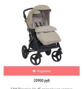 Прогулочная коляска CAM Dinamico