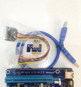 Райзеры ver 006 с Molex разъемом синие