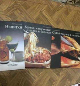 Коллекционные книги