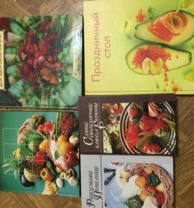 Книги рецепты