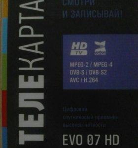 Комплект спутникового тв-ТЕЛЕКАРТА