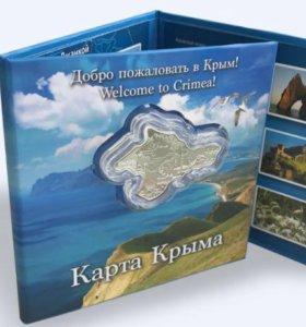 Памятные монеты крымский мост