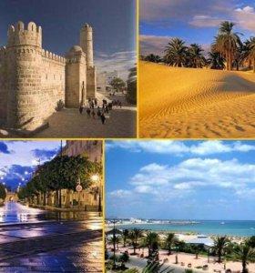 Самые горячие туры в Турцию и Тунис!!🌞🌞🌞